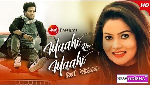 Maahi re Maahi New Odia Album Full HD Video Song by Pradeep & Dimple
