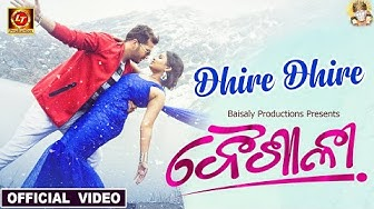 Dhire Dhire Tu New Odia Full HD Video Song from Odia Movie Baisaly (2019)