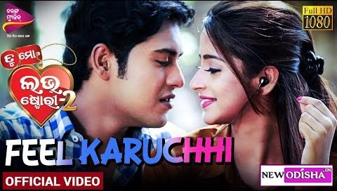Feel Karuchhi New Odia HD Video Song from Odia Movie Tu Mo Love Story 2