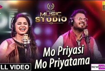 Watch Mo Priyasi Mo Priyatama New Odia Album Full Video by Asima Panda and Biswajit