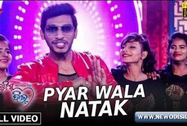 Pyar Wala Natak New Odia Full HD Video Song from Odia Movie Selfish Dil 2019