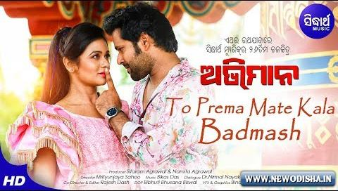 To Prema Mate Kala Badmash New Odia Full HD Video Song of Movie Abhiman