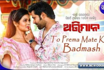 To Prema Mate Kala Badmash New Odia Full HD Video Song of Movie Abhiman