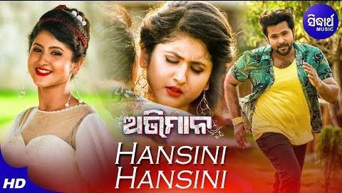 Hansini Kie Tu Janini New Odia HD Video Song from Odia Movie Abhiman
