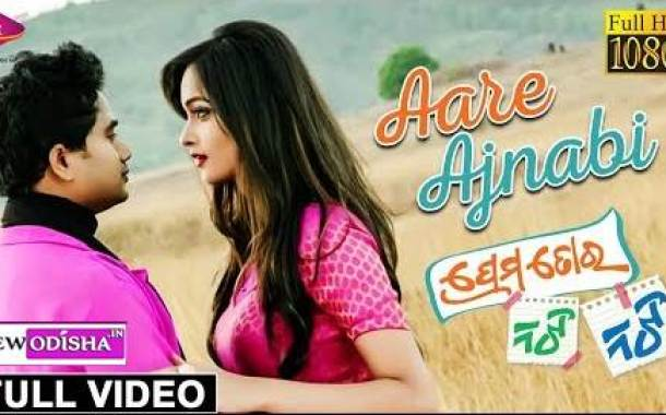 Are Ajnabi Odia Full HD Video Song from Odia Movie Prema Tora Naughty Naughty