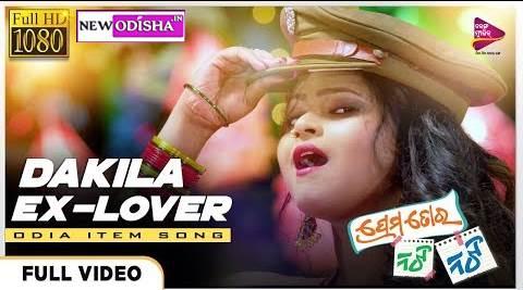 Dakila Ex Lover Odia Full HD Video Song from Odia Movie Prema Tora Naughty Naughty