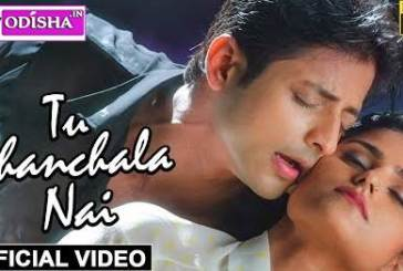 Tu Chanchala Nai New Odia Hot Full HD Video Song from Odia Movie Mr Majnu