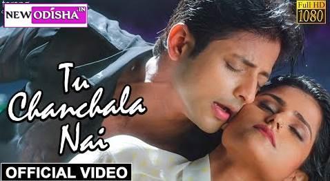 Tu Chanchala Nai New Odia Hot Full HD Video Song from Odia Movie Mr Majnu