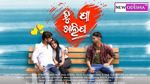 Tu Jaa Chali Jaa New Odia Album Full 1080p Hd Video Song