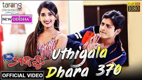 Uthigala Dhara 370 New Odia Full HD Video Song from Odia Movie Mr Majnu