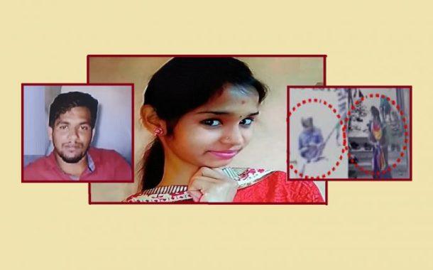 Nurse Niharika Murder: Accused Boyfriend Surrenders