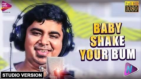 Baby Shake Your Bum New Odia Album Song by Tarikh Aziz