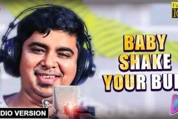 Baby Shake Your Bum New Odia Album Song by Tarikh Aziz