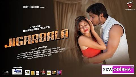 Jigarbala New Sambalpuri Full HD Video Song of Rajkumar & Cookies