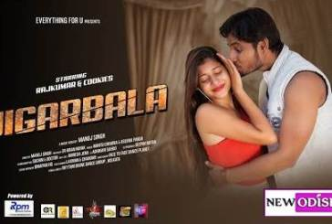 Jigarbala New Sambalpuri Full HD Video Song of Rajkumar & Cookies