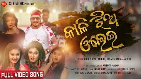 Kali Jhia Olei New Odia Album Full HD Video Song of Satya and Khusi