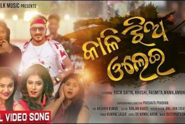 Kali Jhia Olei New Odia Album Full HD Video Song of Satya and Khusi