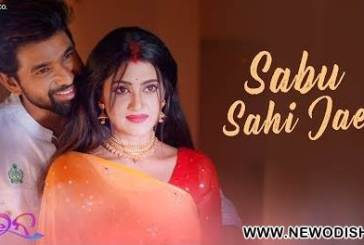 Sabu Sahi Jae New Full HD Video Song from Odia Movie Queen