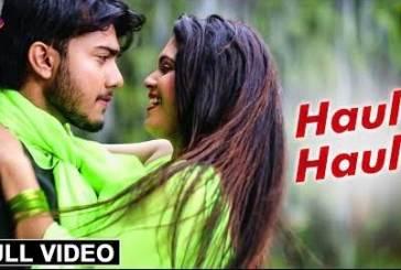 Haule Haule New Odia Album Full 1080p HD Video Song