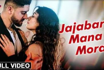 Jajabara Mana Mora New Odia Album Full 1080p HD Video Song
