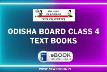 Odia Medium Class 4 Text Books by Odisha Primary Education