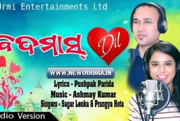 Badmash Dil New Odia Album Full mp3 Song