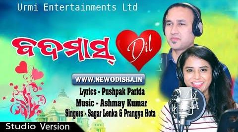 Badmash Dil New Odia Album Full mp3 Song