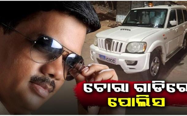 Suspended Barchana IIC took Stolen SUV to visit Puri amid Lockdown
