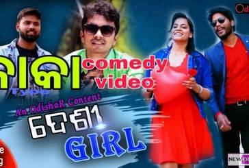 Desi Girl New Odia Album Full HD Video Song Starring Bibek and Jyoti