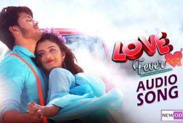 Dil Katha New Odia Full HQ Audio Song from Odia Album Love Fever