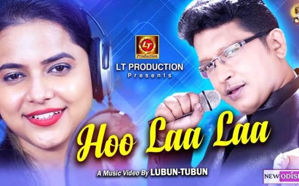 Hoo Laa Laa Odia Dance Audio Song by Abhijit Majumdar & Aseema Panda