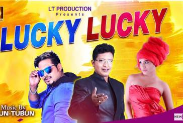 Lucky Lucky Odia Dance Full Audio Song by Abhijit Majumadar