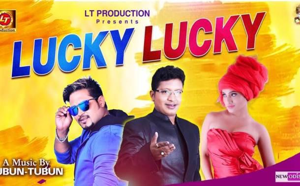 Lucky Lucky Odia Dance Full Audio Song by Abhijit Majumadar