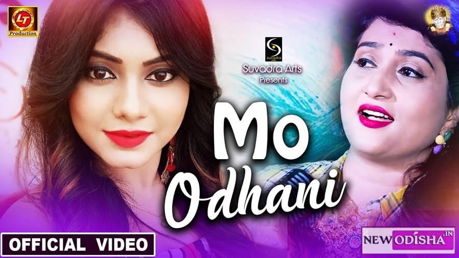 Puni Thare Udigala Mo Odhani Full HD Video Song by Priyanka & Ankit