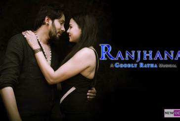 Ranjhana New Odia Album Full Audio Song by Humane Sagar