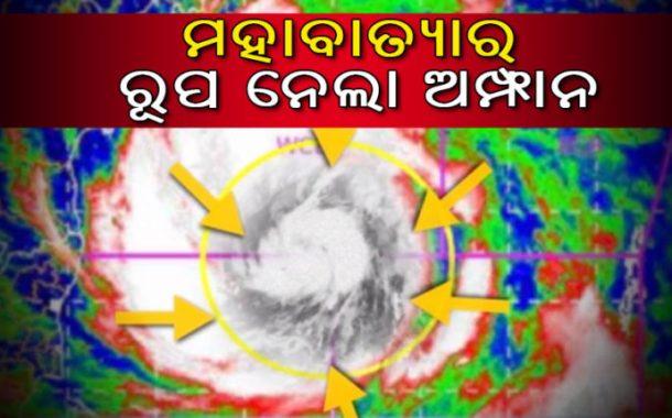 Amphan intensifies into a Super Cyclonic Storm; Odisha initiates Evacuation