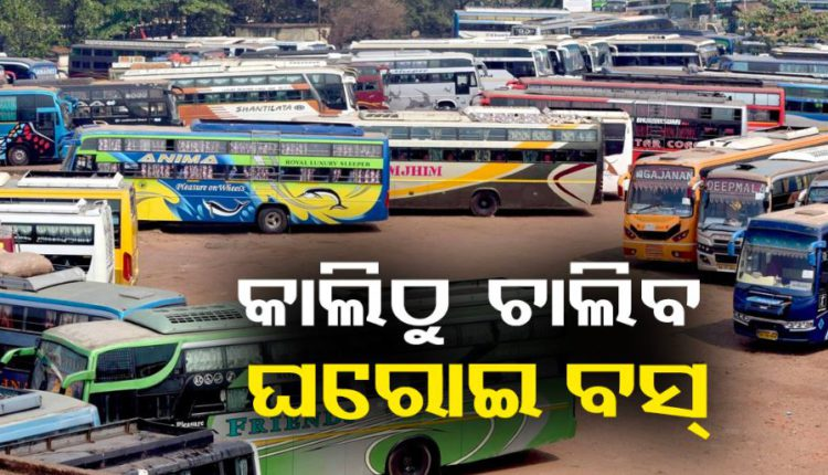 Private Bus Service to Resume from Tomorrow in Odisha