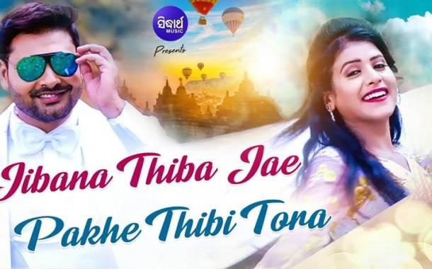 Jibana Thiba Jaen Pakhe Odia HD Video Song by Ashu and Lilly