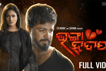 Bhanga Hrudaya New Odia Full HD Video Song by Subhasis & Aanisha