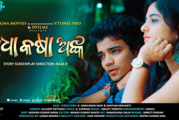 Adha Kasa Anka New Odia Full HD Video Song by Sailendra & Himagni