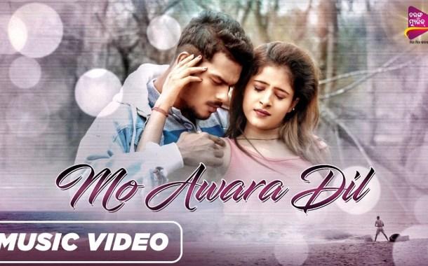 Mo Awara Dil New Odia Full HD Video Song by Rajesh & Sanmanita