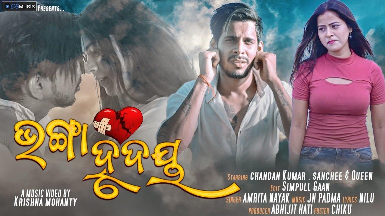 Bhanga Hrudaya New Odia Album Full HD Video Song by Chandan , Sanchee & Queen