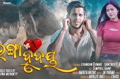 Bhanga Hrudaya New Odia Album Full HD Video Song by Chandan , Sanchee & Queen
