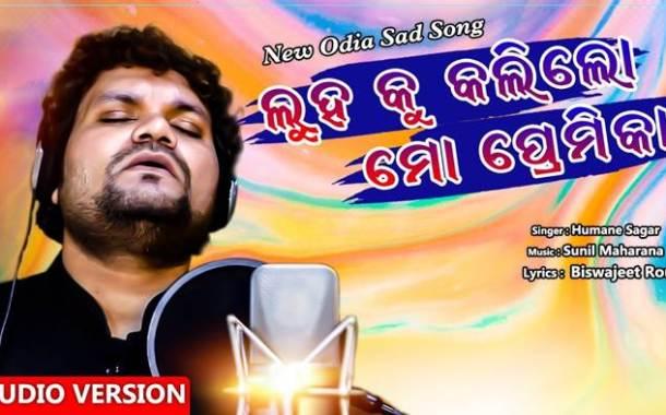 Luha Ku Kali Lo Mo Premika New Odia Sad Audio Song by Humane Sagar