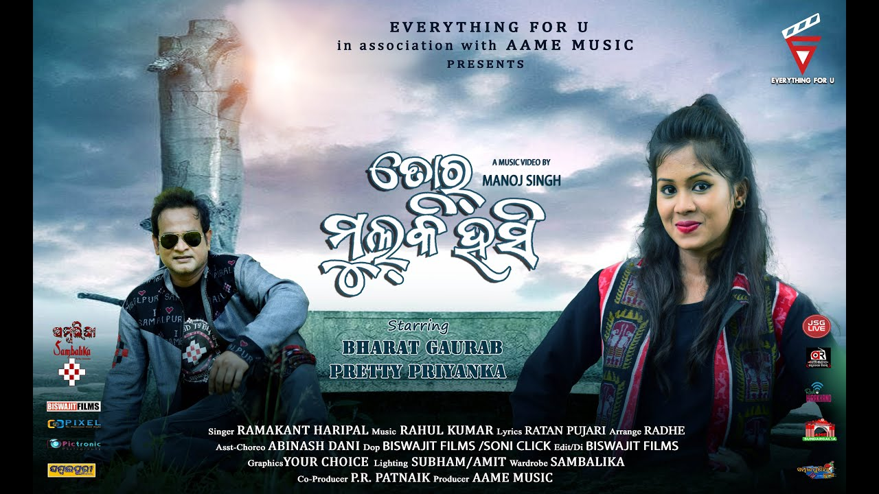 Tor Mulki Hasi New Sambalpuri Full HD Video Song by Bharat Gaurab & Priyanka