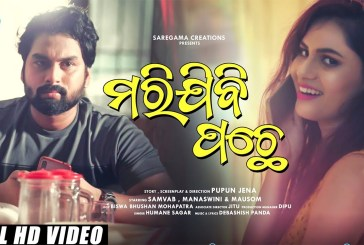 Marijibi Pachhe New Odia Album HD Video Song by Sambhav, Manaswini, Mausom