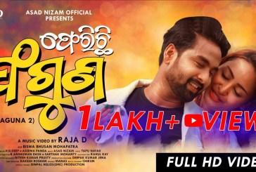 Ferichi Faguna New Odia HD Video Song by Sambhav and Ananya