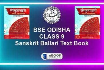 Sanskrit Ballari (TLS) Odisha Board Class 9th Text Book