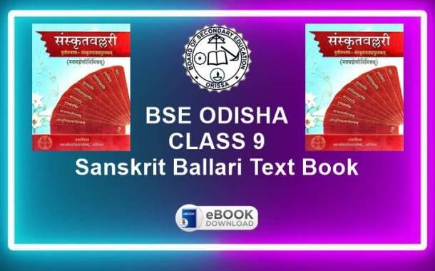Sanskrit Ballari (TLS) Odisha Board Class 9th Text Book