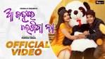 Aa Janha Re Lekhiba Naa – Odia HD Video Song by Sailendra & Tanushree